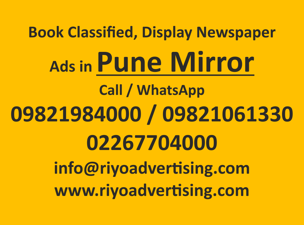 book newspaper ad for Pune Mirror newspaper