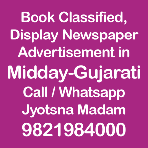 Midday-Gujarati newspaper ad Rates for 2018-19