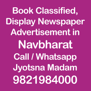 Navbharat Times newspaper ad Rates for 2018-19