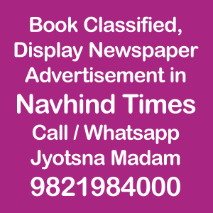 Navhind Times newspaper ad Rates for 2018-19