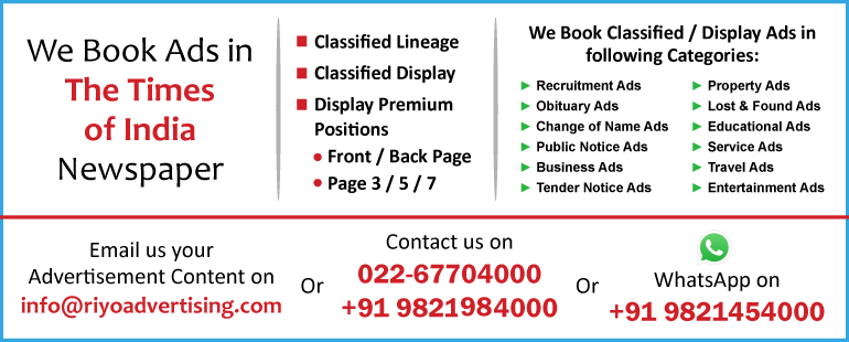 Recruitment Newspaper advertisement sample for The Times of India