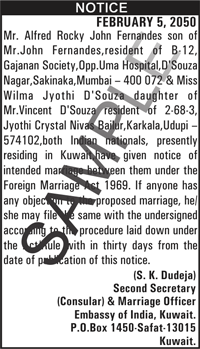Legal public notice ads