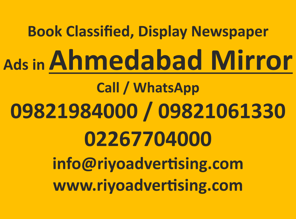 Ahmedabad Mirror ads in local and national newspapers