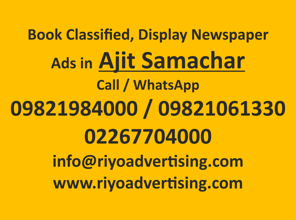Ajit Samachar ads in local and national newspapers