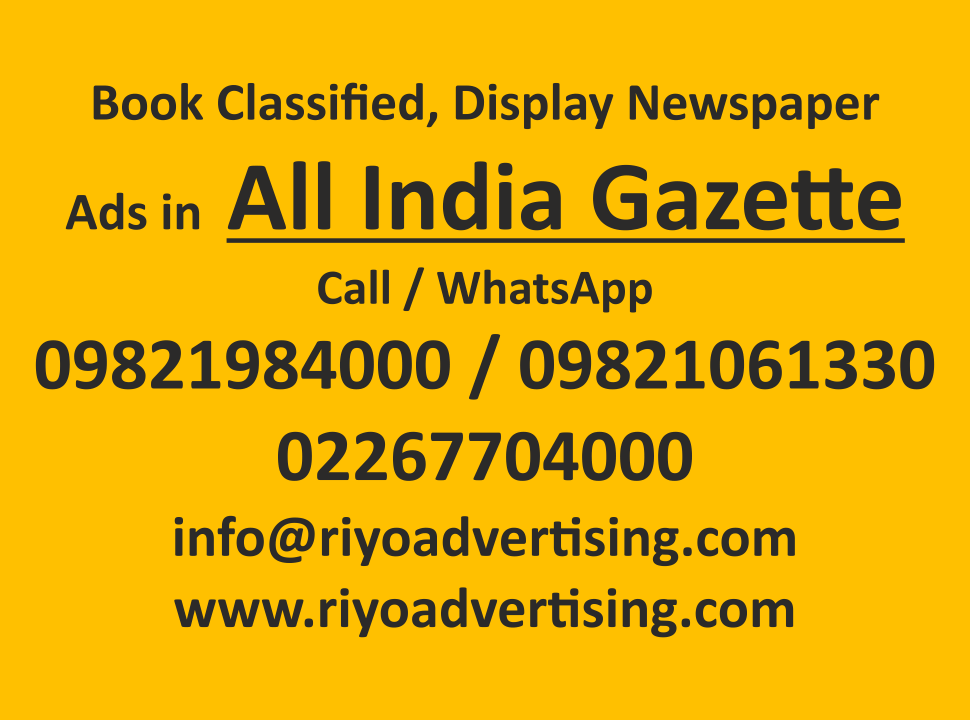 All India Gazette ads in local and national newspapers