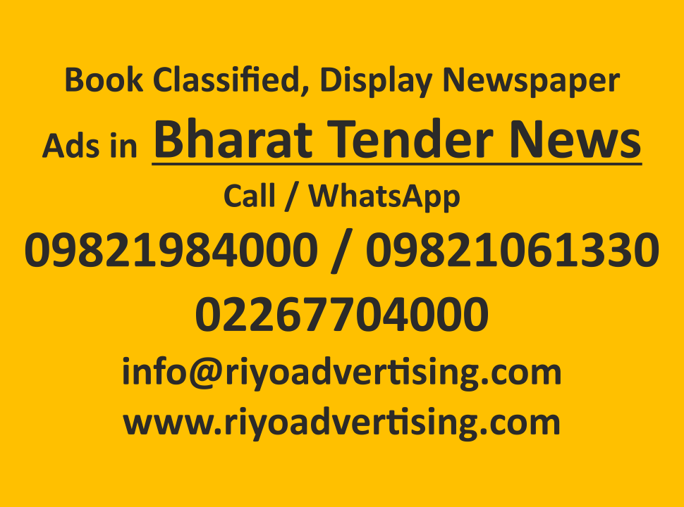 Bharat Tender ads in local and national newspapers