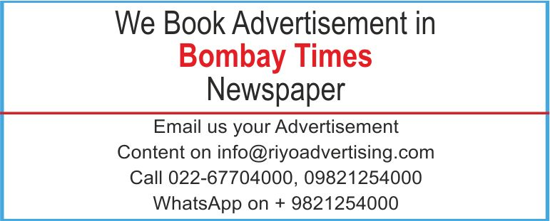 Newspaper advertisement sample for  Bombay times