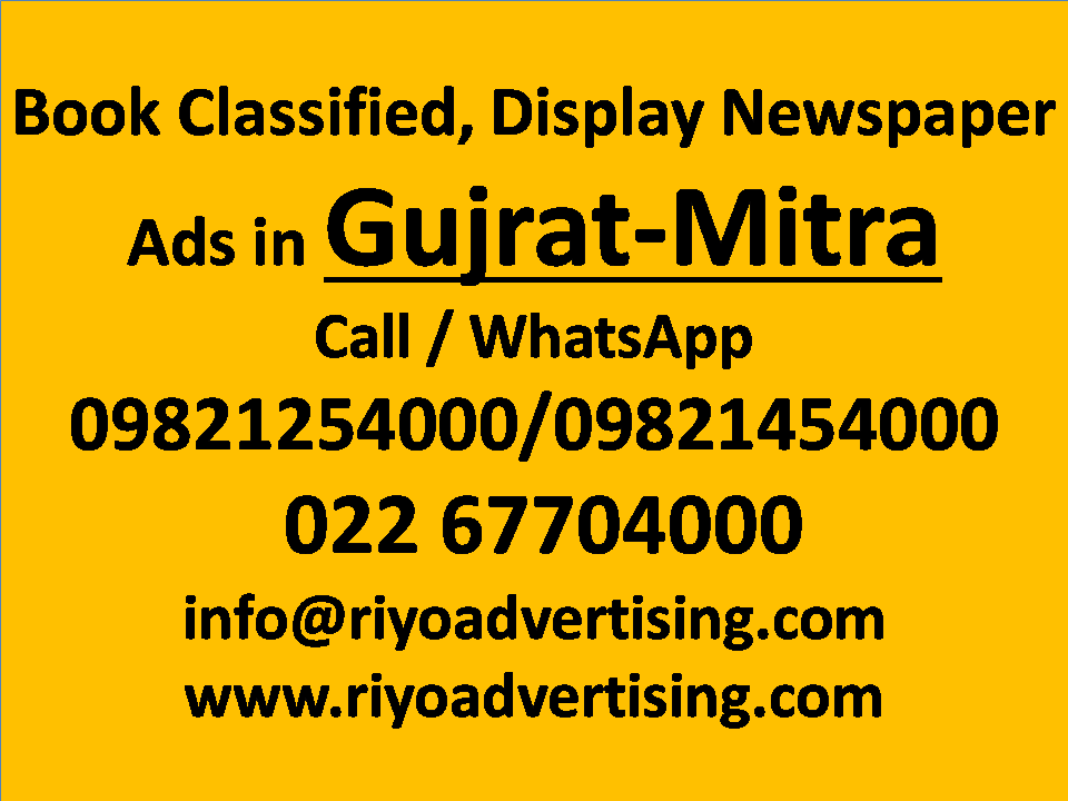 Gujrat Mitra ads in local and national newspapers