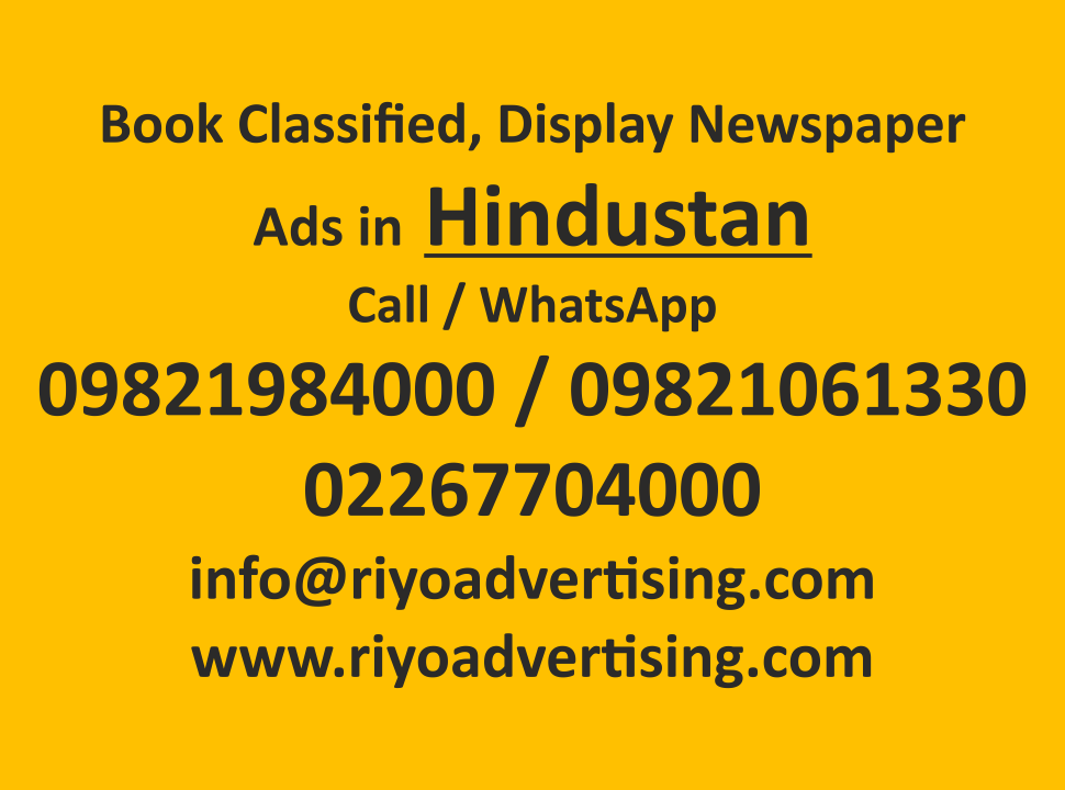 Hindustan ads in local and national newspapers