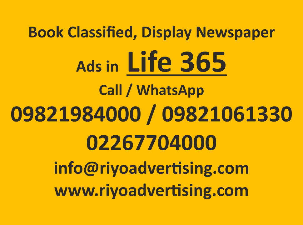 Life 365 ads in local and national newspapers