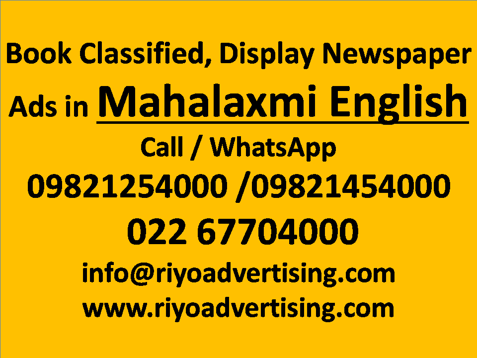 Mahalaxmi English ads in local and national newspapers