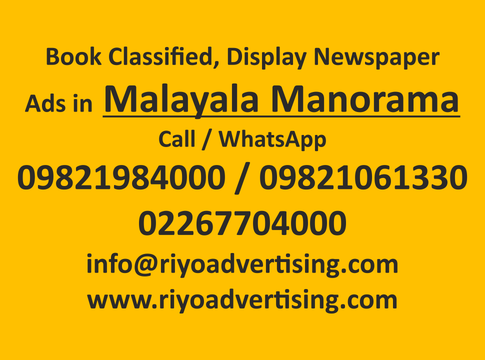 Malayala Manorama ads in local and national newspapers