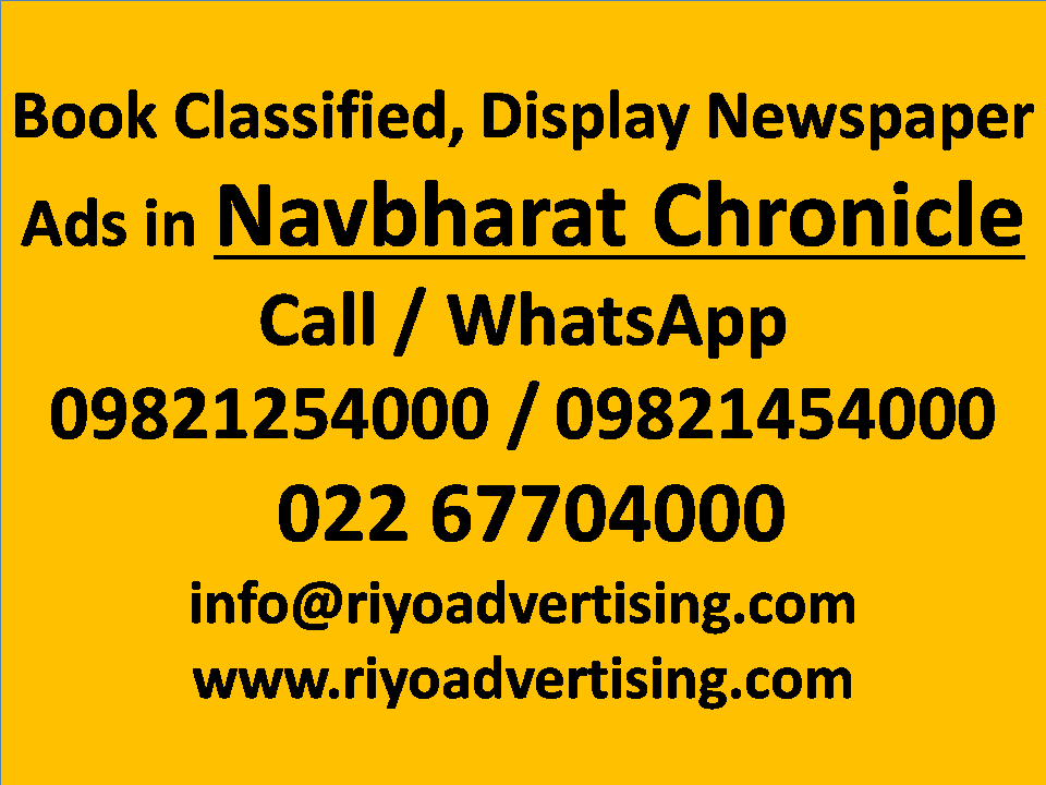 Navbharat Chronicle ads in local and national newspapers