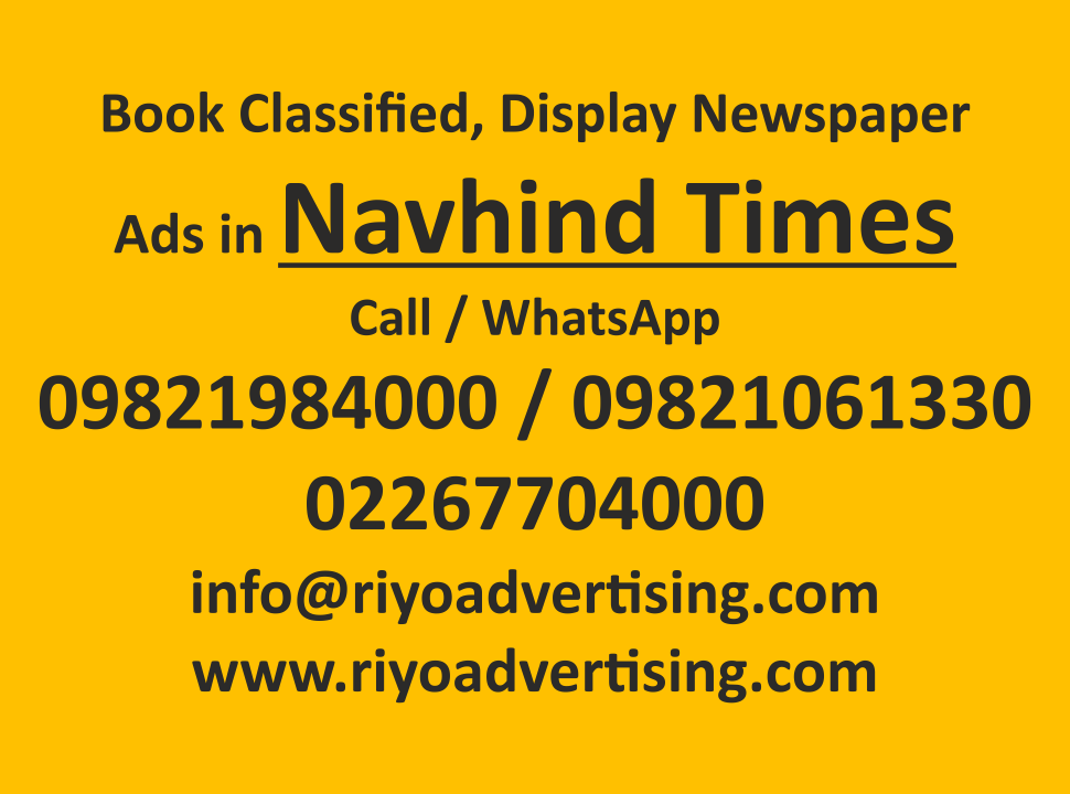 Navhind Times ads in local and national newspapers