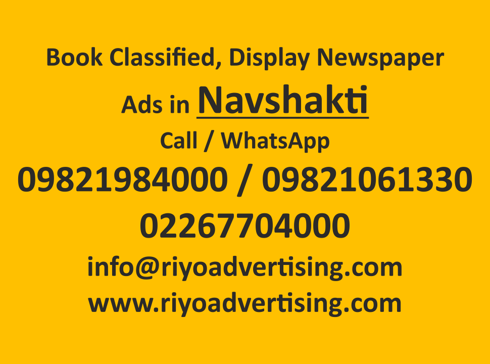 Navshakti ads in local and national newspapers