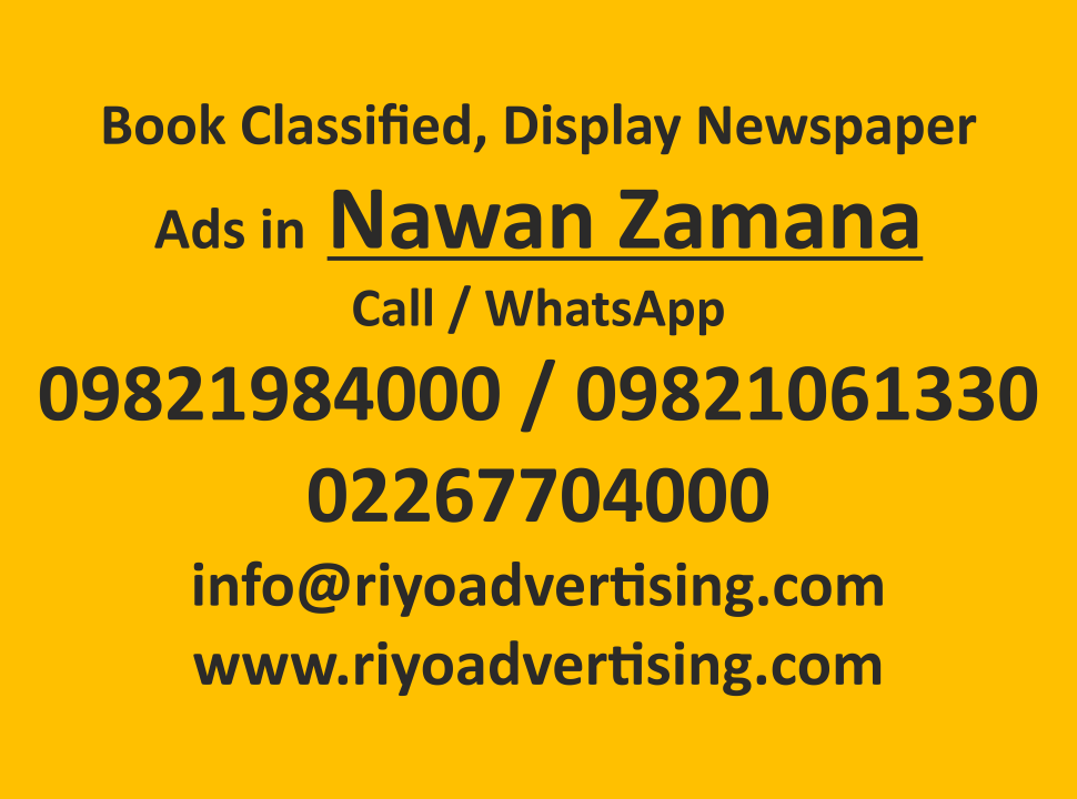 Nawan Zamana ads in local and national newspapers