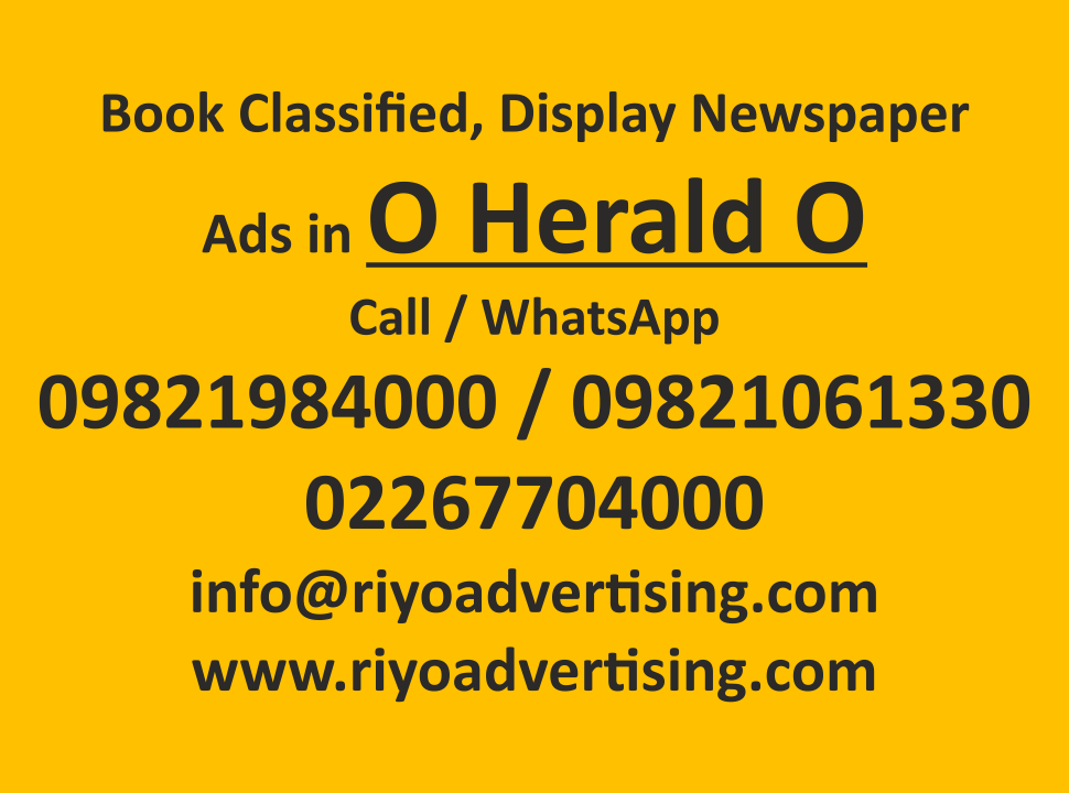 O Herald O ads in local and national newspapers