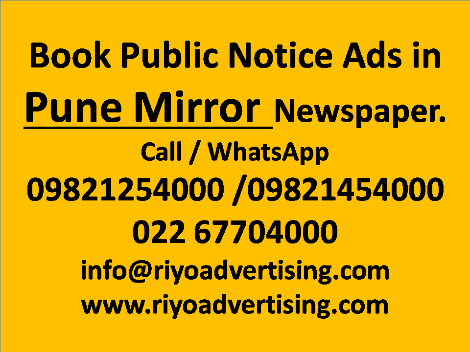 Pune Mirror ads in local and national newspapers