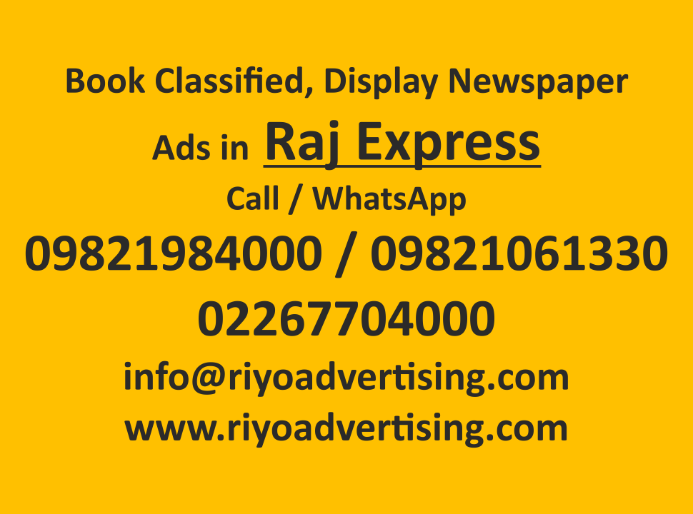 Raj Express ads in local and national newspapers