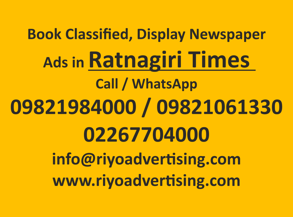 Ratnagiri Times ads in local and national newspapers