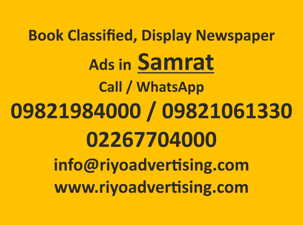 Samrat ads in local and national newspapers