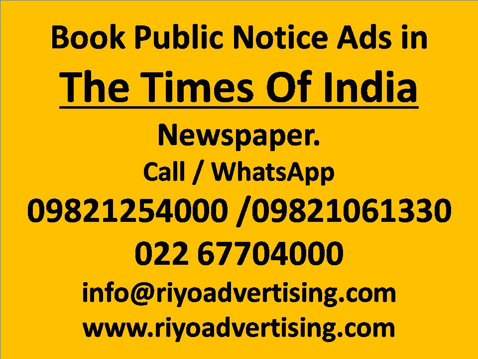 Times of india Public notice ad rates | Public Notice rate card - Riyo
