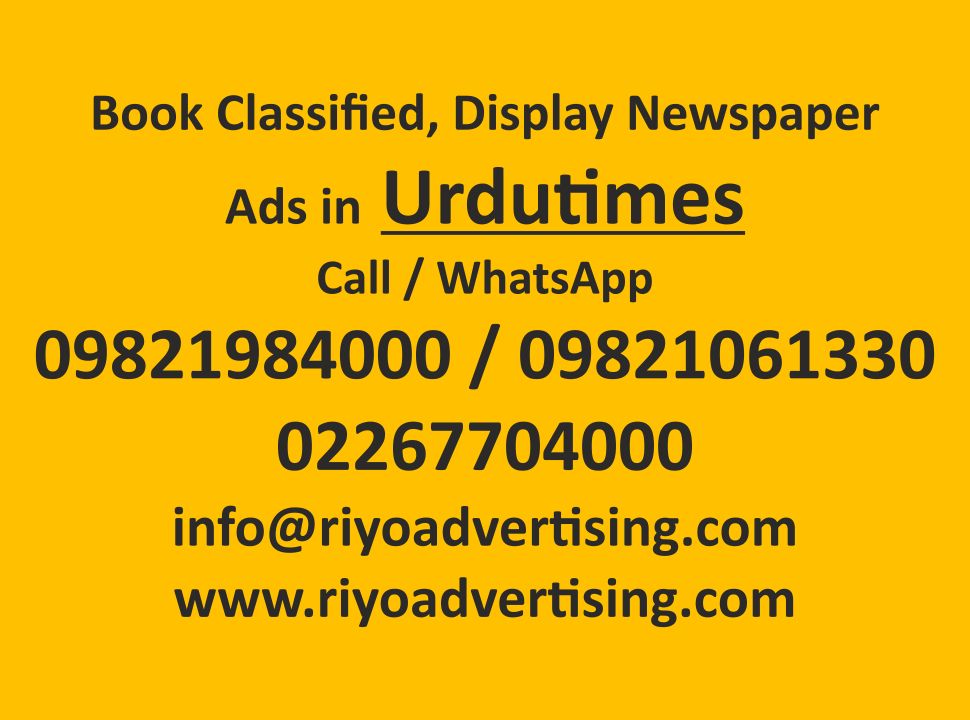 benefits of newspaper advertising