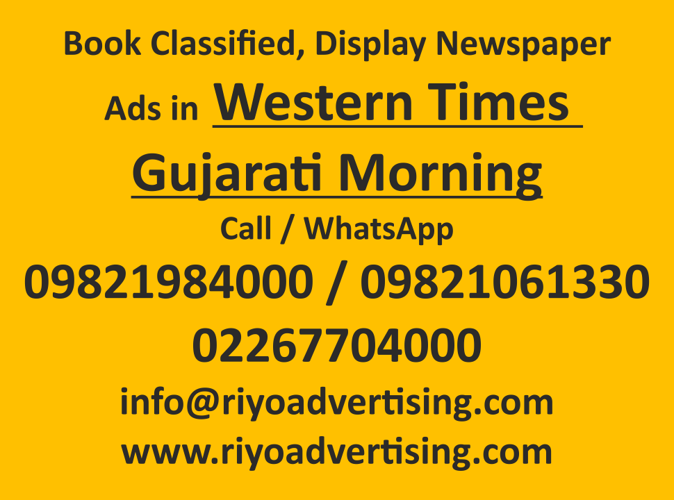 Western Times Gujarati Morning ads in local and national newspapers