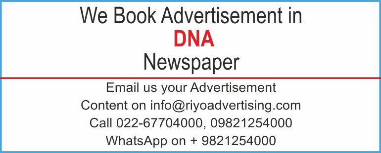Newspaper advertisement sample for DNA