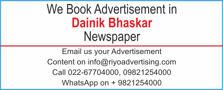 Newspaper advertisement sample for  Dainik Bhaskar
