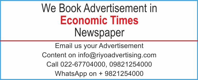 Newspaper advertisement sample for  Economic Times