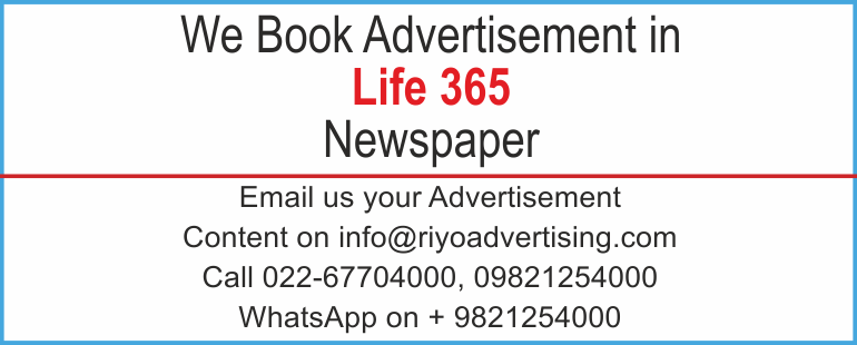 Newspaper advertisement sample for  Life 365