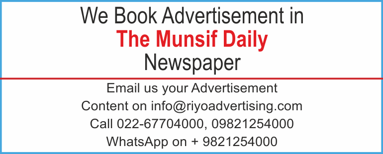 Newspaper advertisement sample for  munsif-Daily