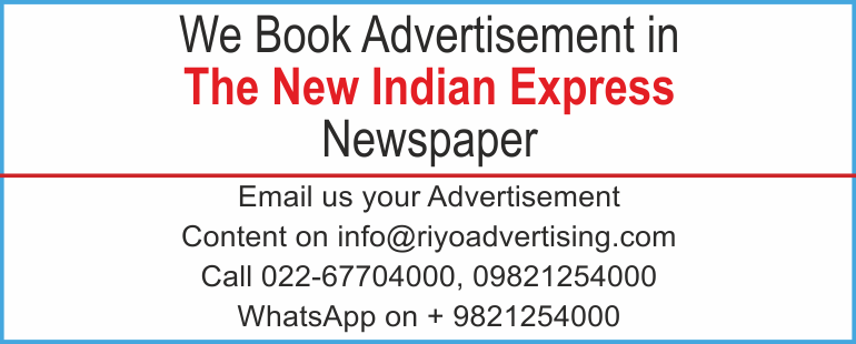 Newspaper advertisement sample for  New Indian Express