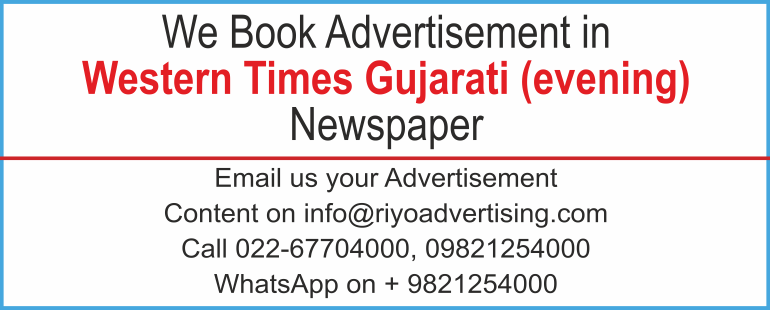 Newspaper advertisement sample for Western Times Gujarati