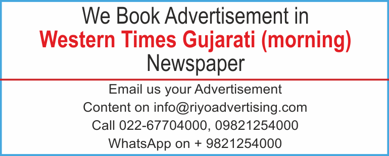 Newspaper advertisement sample for Western Times Gujarati Morning