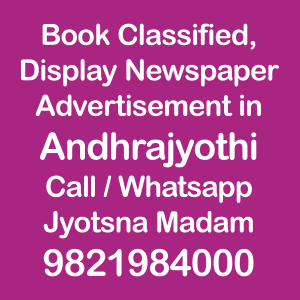 Andhra jyothi ad Rates for 2018-19