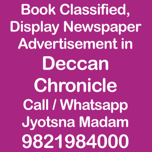 Deccan Chronicle ad Rates for 2018-19