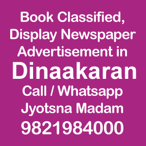 Dinakaran ad Rates for 2018-19
