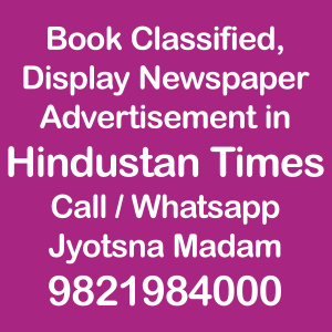 Hindustan Times ad Rates for 2018-19