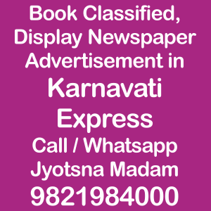 Karnavati Express ad Rates for 2018-19