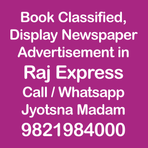 Raj Express newspaper ad Rates for 2018-19