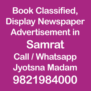 Samrat ad Rates for 2018-19