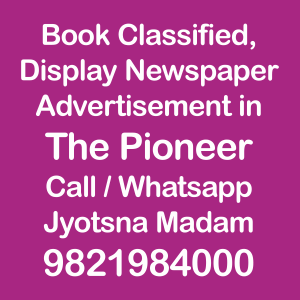 The Pioneer newspaper ad Rates for 2018-19