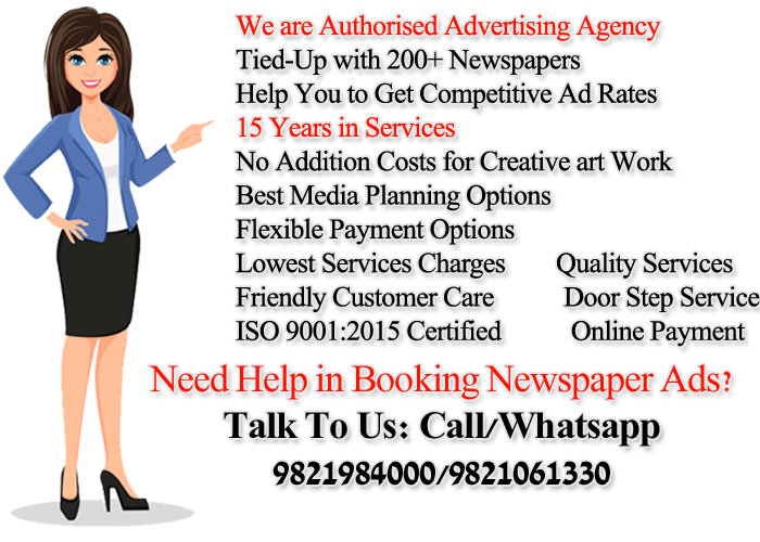Advertising Agency for all Leading Newspapers & Magazines for all Over India & Abroad