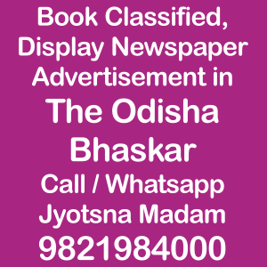 The Odisha Bhaskar newspaper ad Rates for 2018-19
