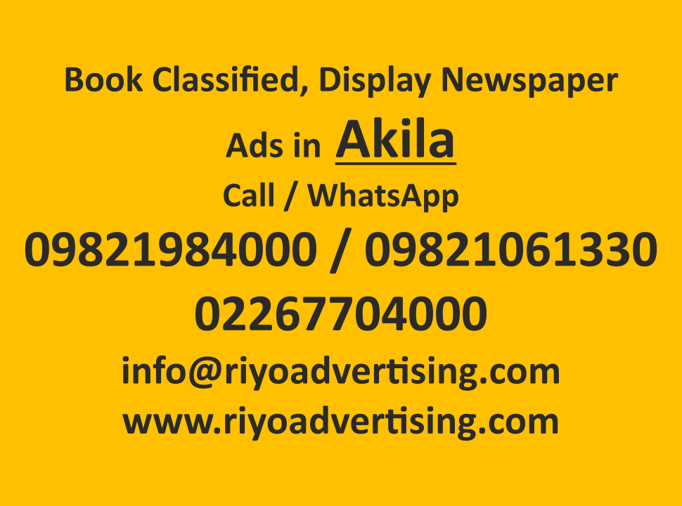 Akila ads in local and national newspapers