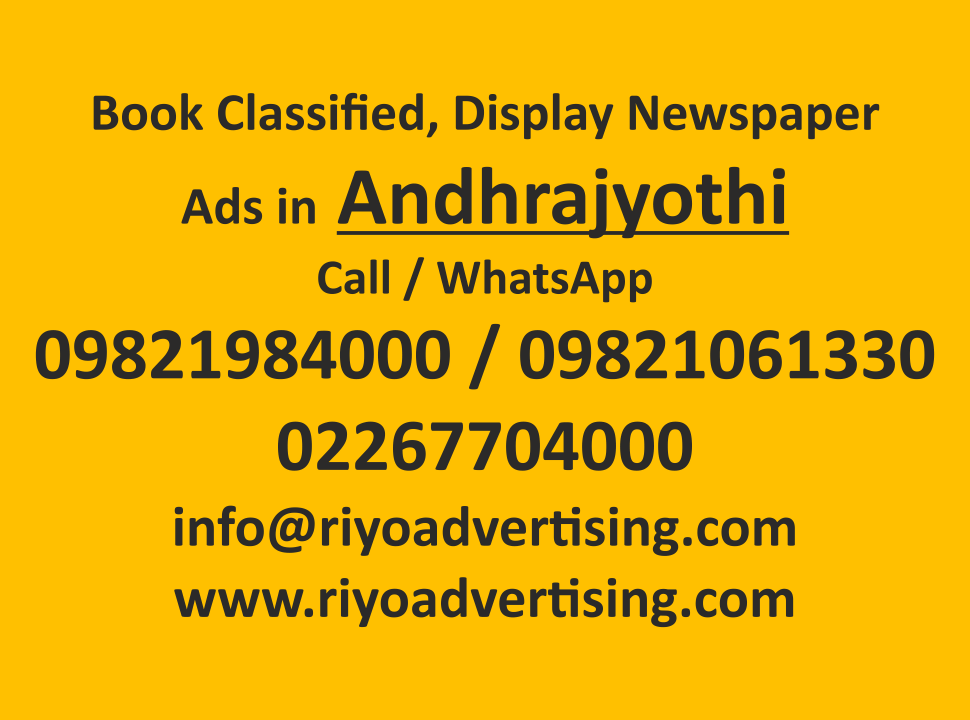 Andhra Jyothi ads in local and national newspapers