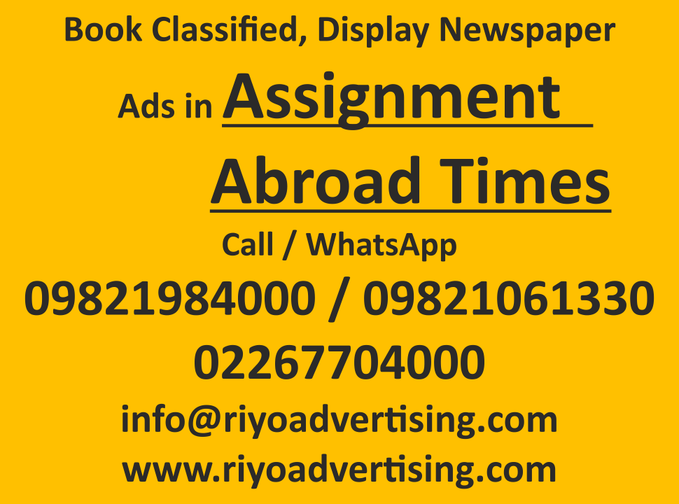 Newspaper advertisement sample for Assignment Abroad Time