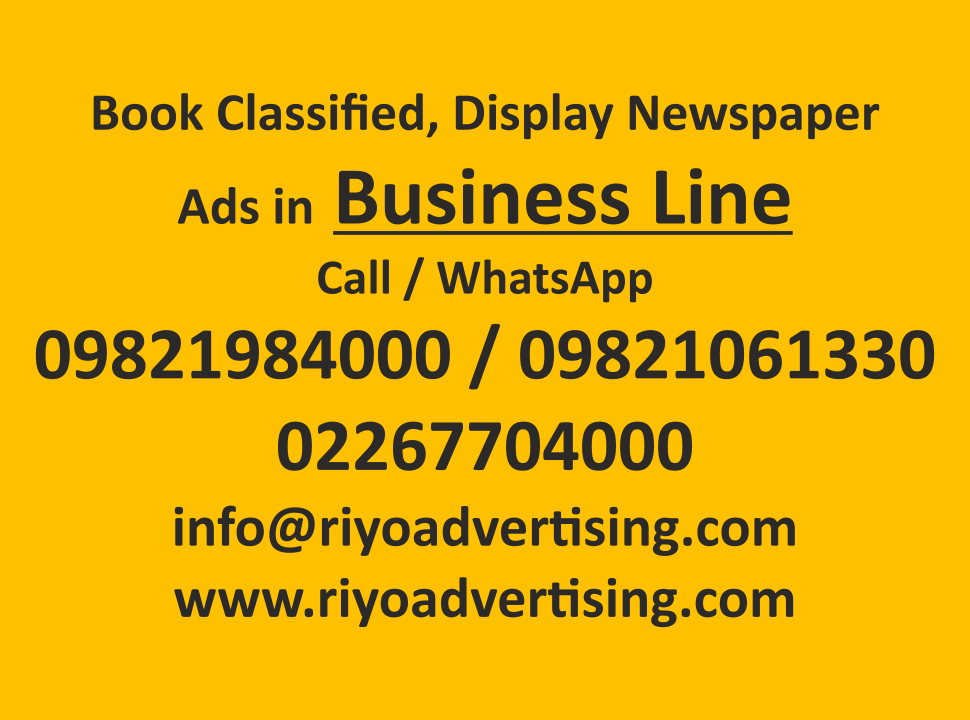 Businesss Line ads in local and national newspapers